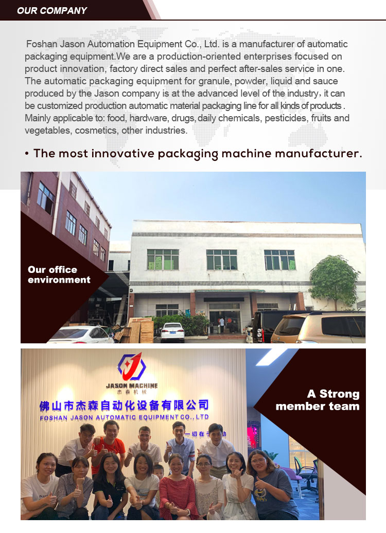 Automatic inner and outer hanging ear drip coffee packing machine