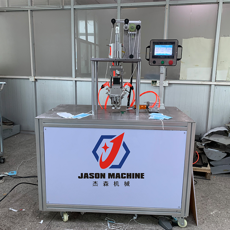 ultrasonic face mask with ear loop welding ultrasonic mask machine