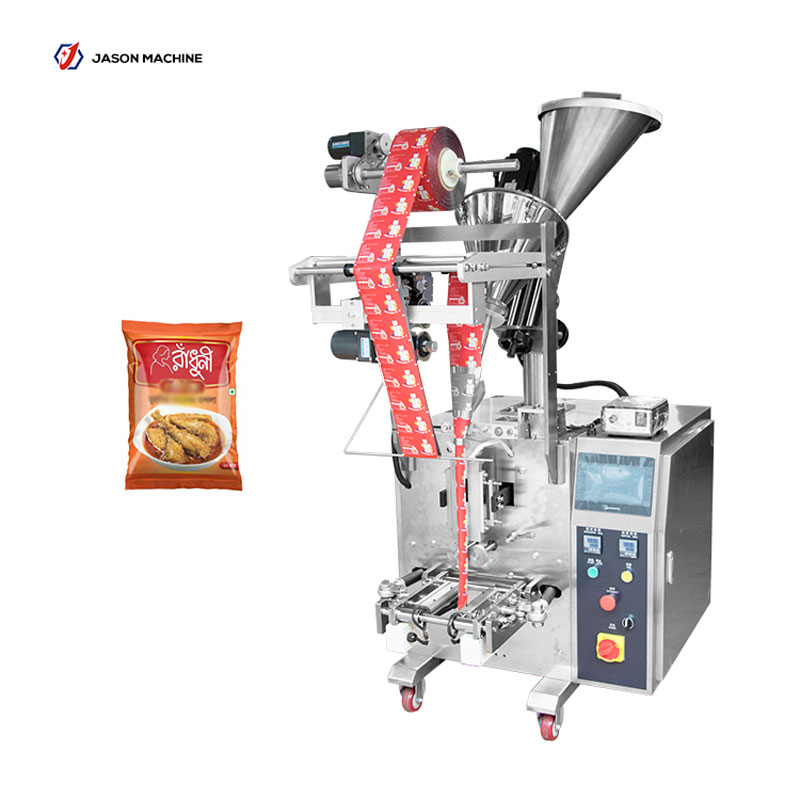 Full automatic curry powder packing machine