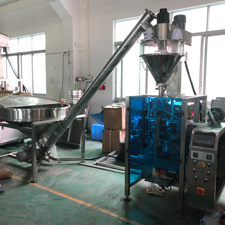 Automatic food powder packing machine for coffee powder