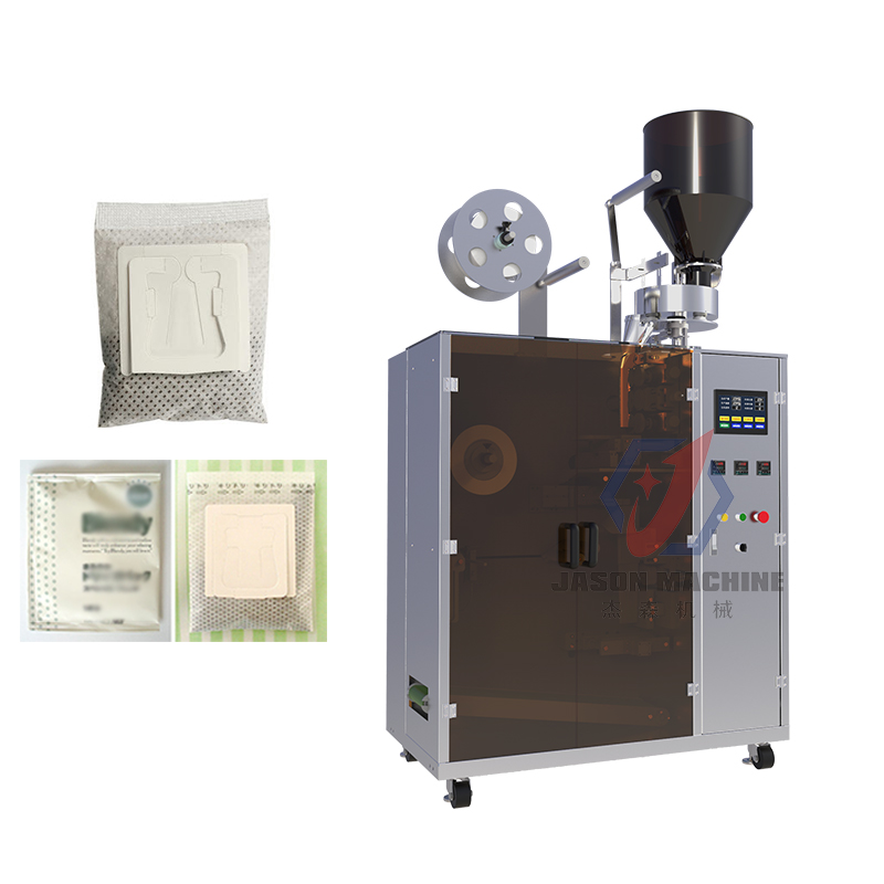 Automatic hanging ear drip coffee packing machine price
