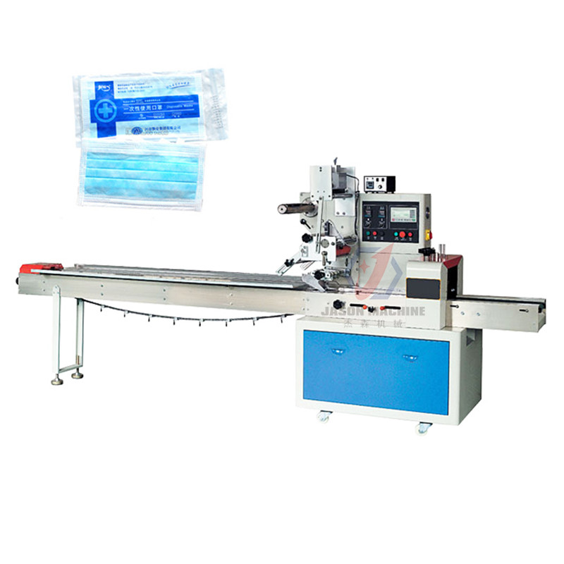 Automatic Individual Medical Surgical Mask Horizontal Packing Machines