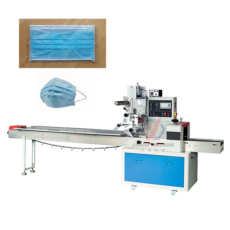 Full Automatic Surgical Face Mask Packing Machine Price