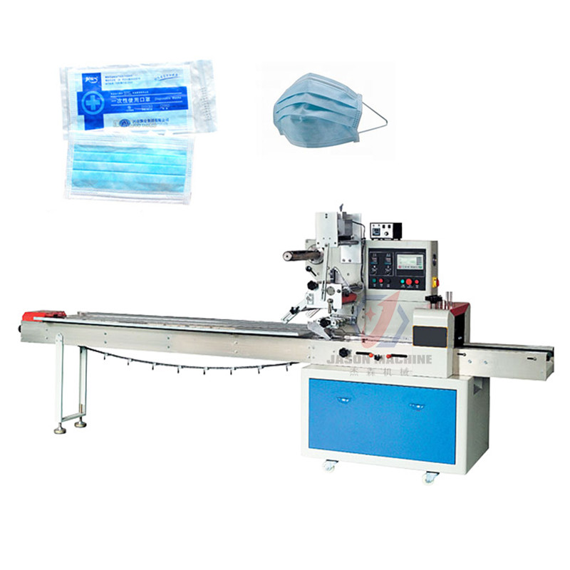 Cotton Dust Medical Face Mask Packing Machine