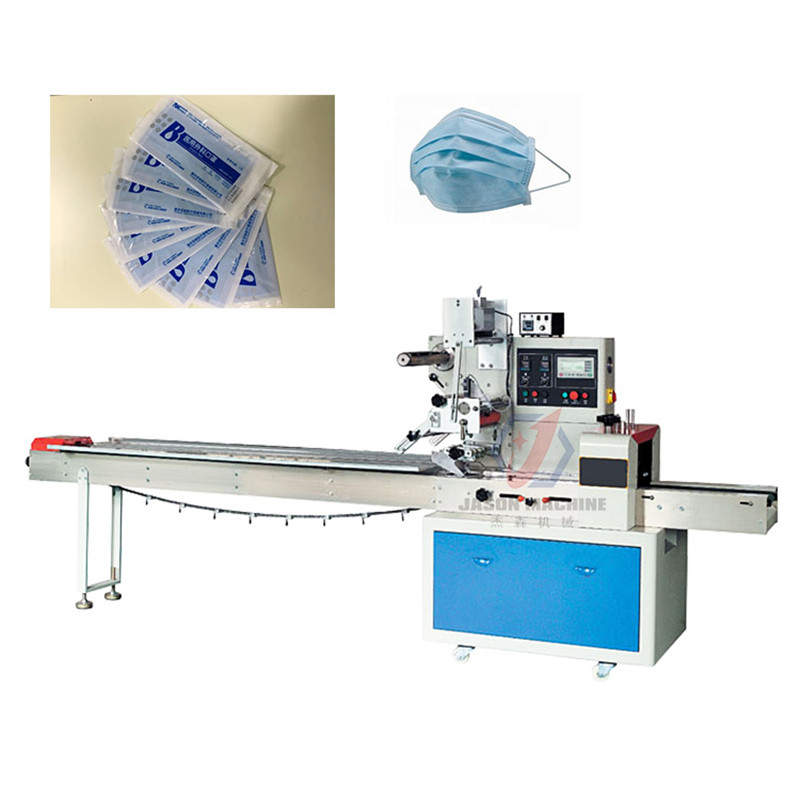 Automatic Horizontal Flow Face Mask Packing Machine
