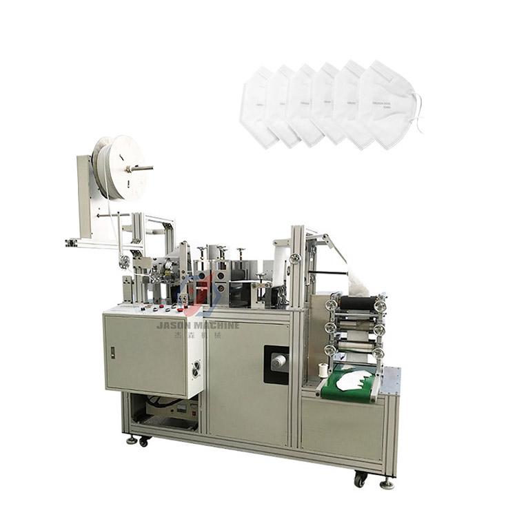 semi auto machine mascarilla n95 ultrasonic n95 mask making machine