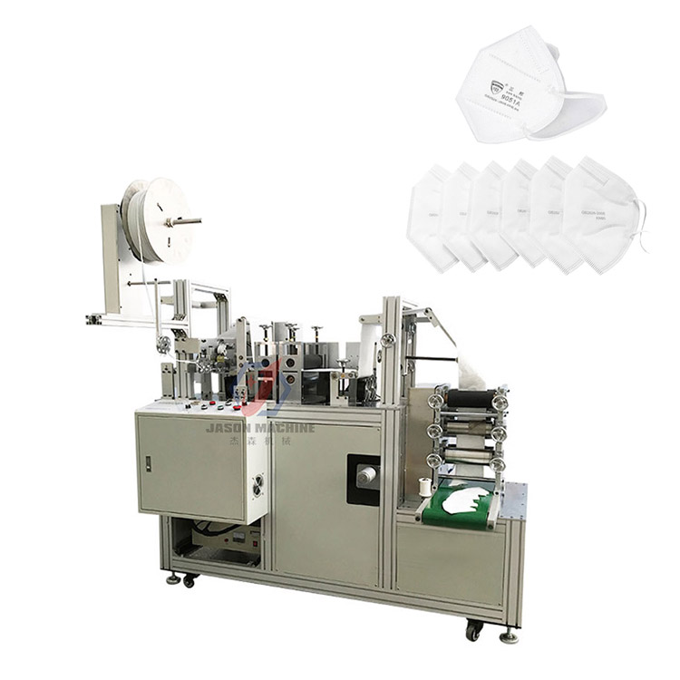 semi auto n95 facial mask making machine/mask production machine n95