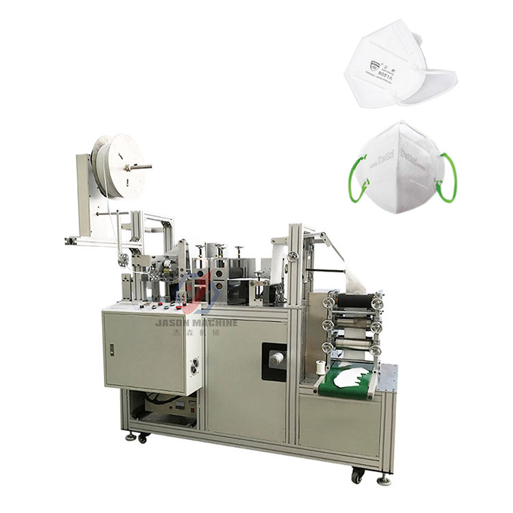 semi automatic surgical n95 face mask making machine
