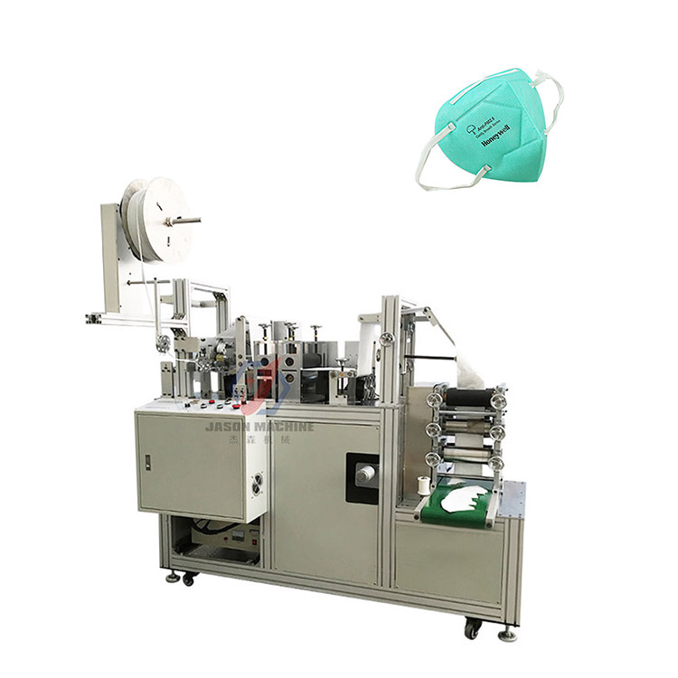 semi automatic-n95-mask-machine n95 earloop mask making machine