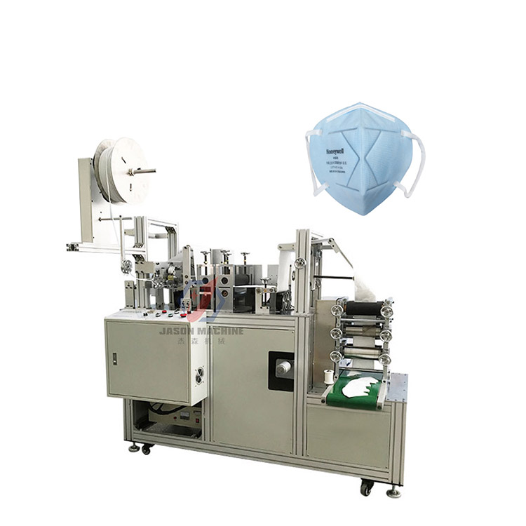 semi automatically nonwoven n95 face mask production machine