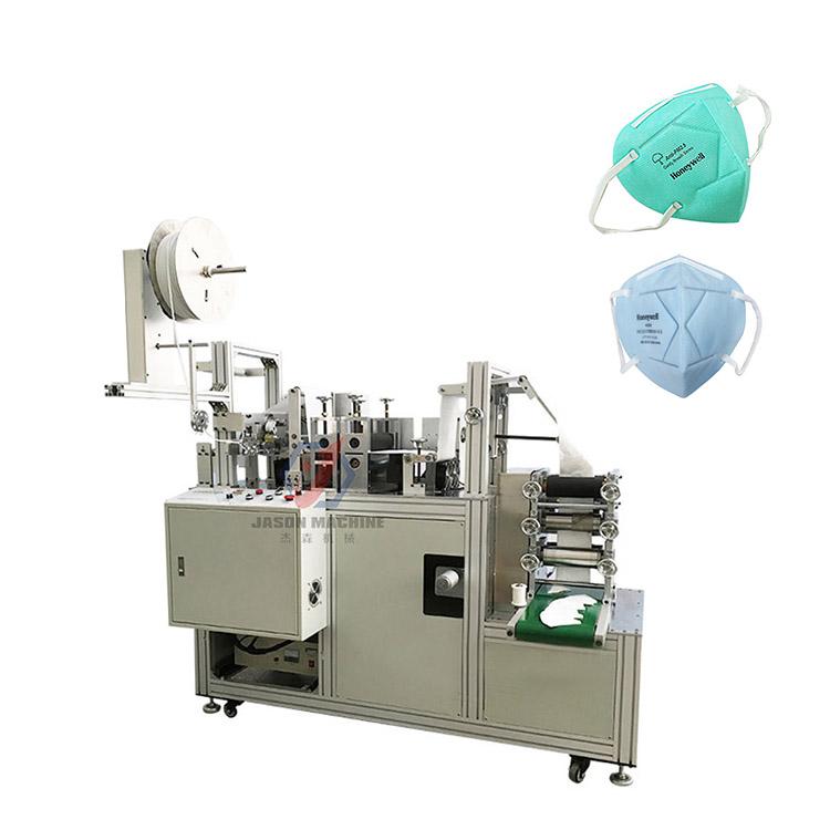 semi auto nonwoven n95 respirator face mask making machine