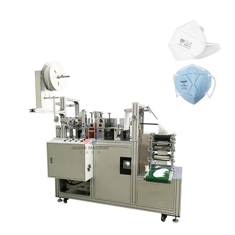 semi auto machine to making disposable filter face mask n95