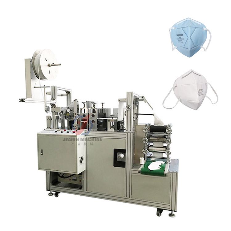 semi auto medical semi automatic n95 face mask making machine
