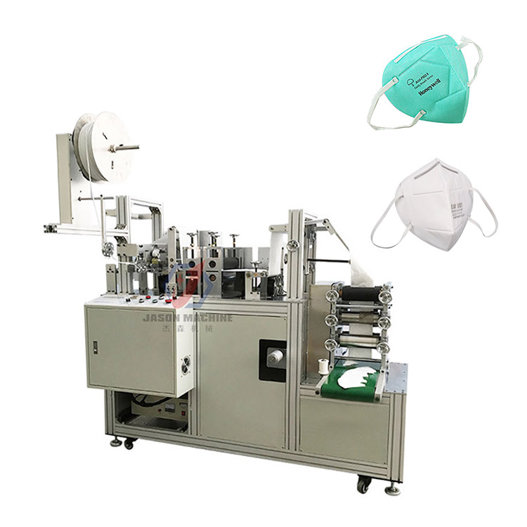 semi automatic n95 mask making machine surgical