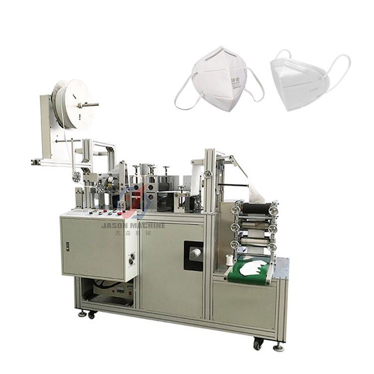 semi automatic .n95 earloop face mask making machine