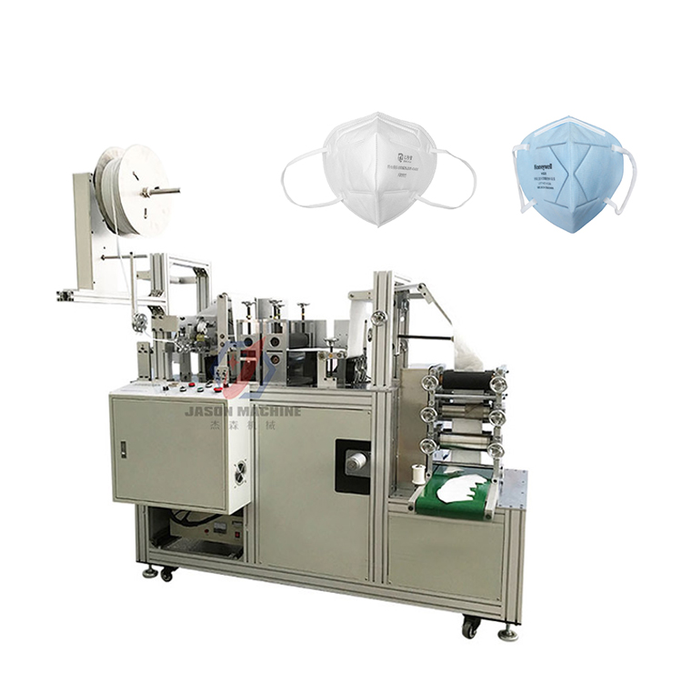 semi automatic n95 fish type face mask making machine