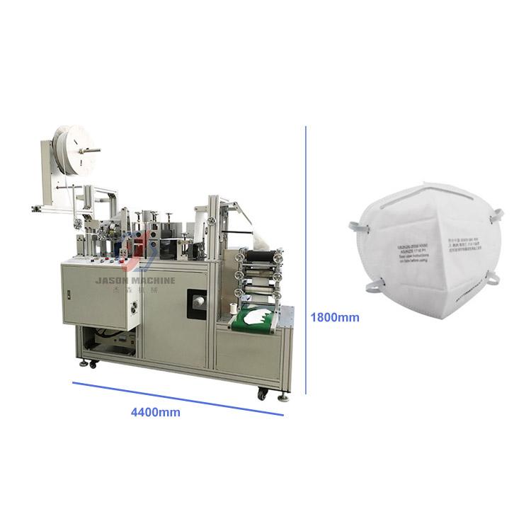 semi automatic n95 fish type face mask making machine