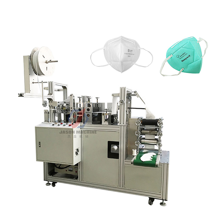 semi auto disposable medical 3 layer mask making machine n95