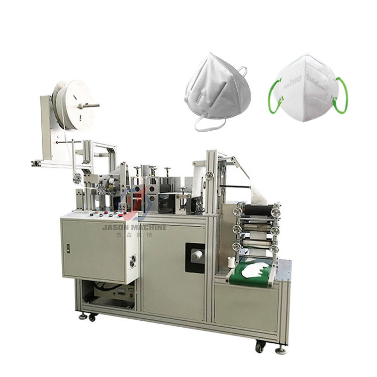 semi auto medical mask production line machine of n95 face mask