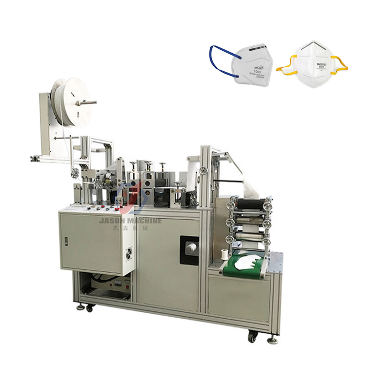 semi automatic n95 face mask earloop machine making with packing