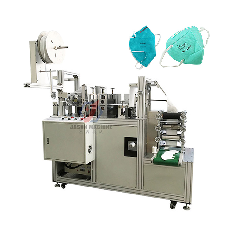 semi automatic and medical surgical mask n95 making machine