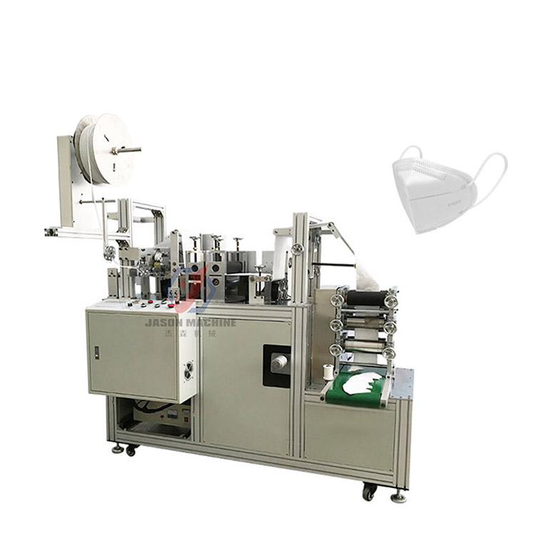 semi automatically n95 face mask making machine cup