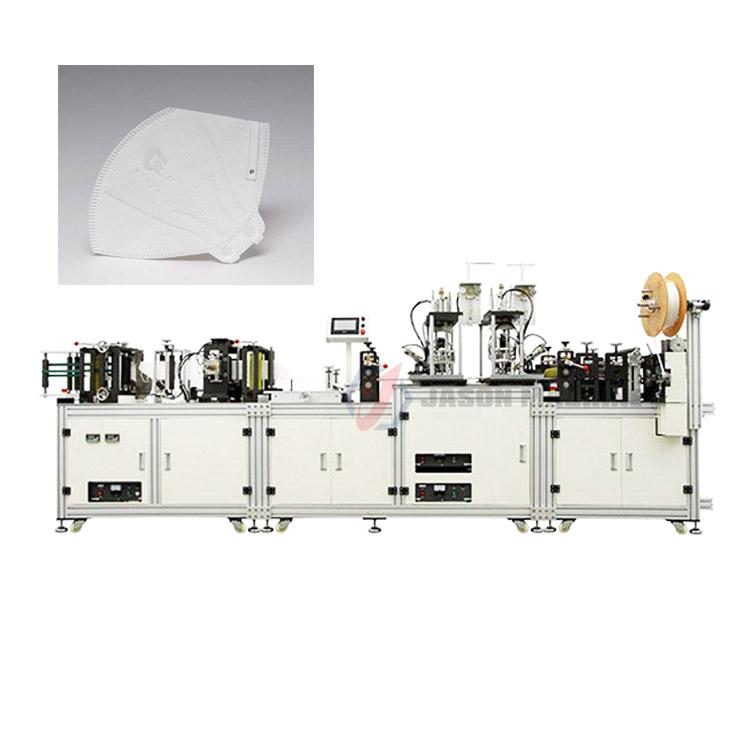 Automatic ultrasonic n95 respirator face mask making machine