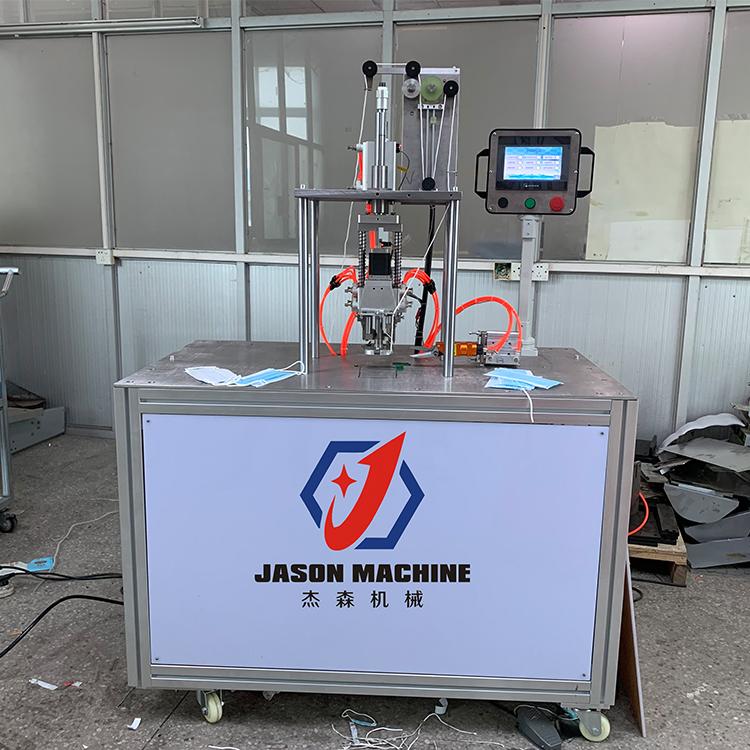 Mask Making Machine SUPPLIER